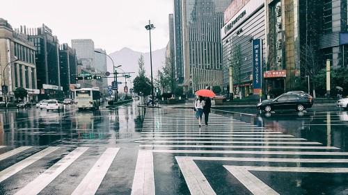 #China  #Street #couple #love #rain
