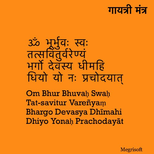 The Gayatri mantra, a prayer to the Divine light, is a yoga chant to practice daily gratitude.